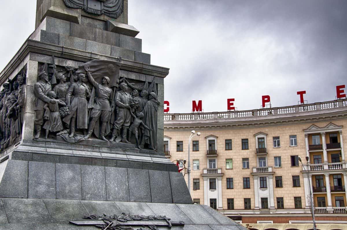 European Destination Minsk Belarus