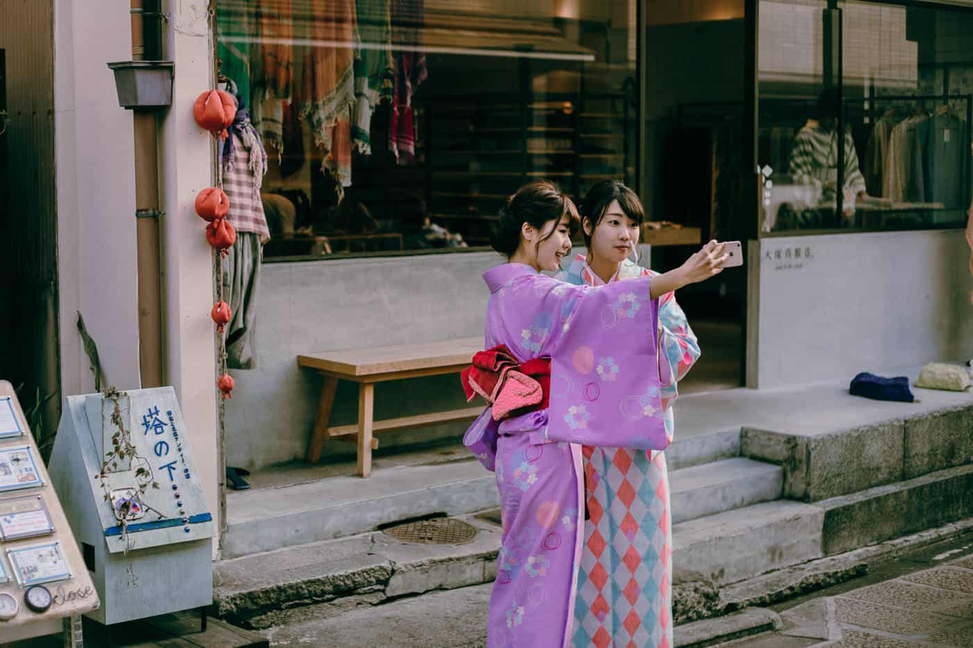 Women in traditional Japanese kimono in Kyoto Japan