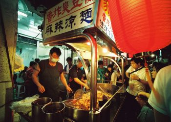 Visiting a Taipei night market: a first-timer's guide